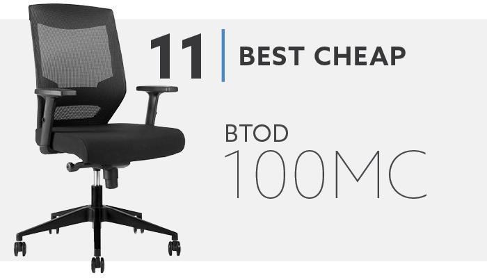 #11 Best Cheap Mesh Computer Chair
