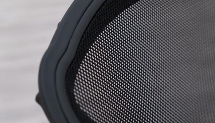 Close Up Of Mesh Backrest