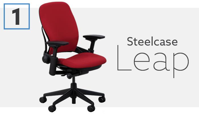 #1 Best Ergonomic Office Chair - Steelcase Leap