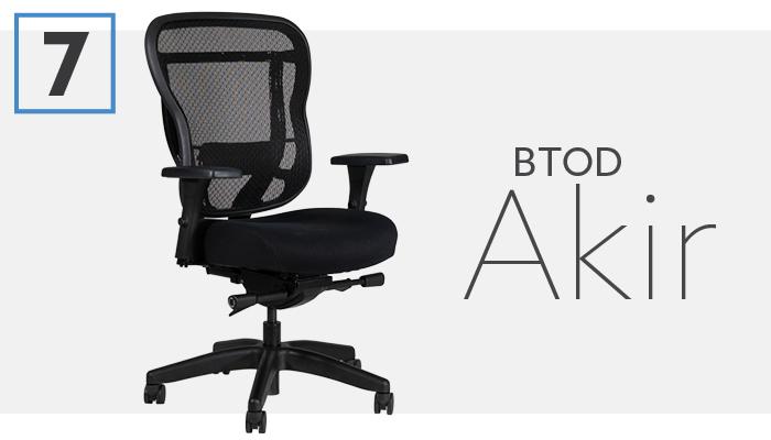 #7 Best Ergonomic Chairs For 2019 - BTOD Akir