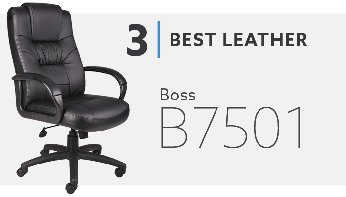 #Best Leather Office Chair Under $200 - Boss B7501
