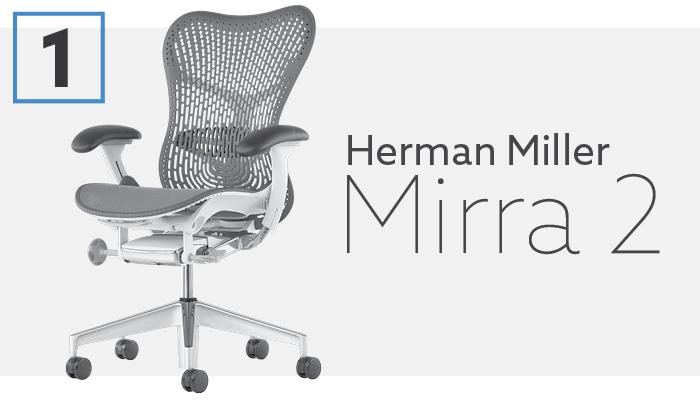 #1 Best Aeron Alternative Herman Miller Mirra 2 Chair