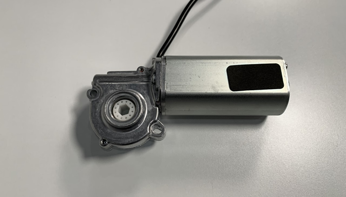 Uplift v2 Commercial Motor