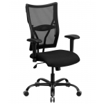"BTOD Big And Tall Mesh Back Office 19.5"" Wide Seat Rated For 400 lbs."