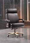 HPFI 101 Leaders Executive Office Chair 60+ Fabric/Leather Options Wood Base
